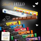Schokoladen Stick Lindt Hello